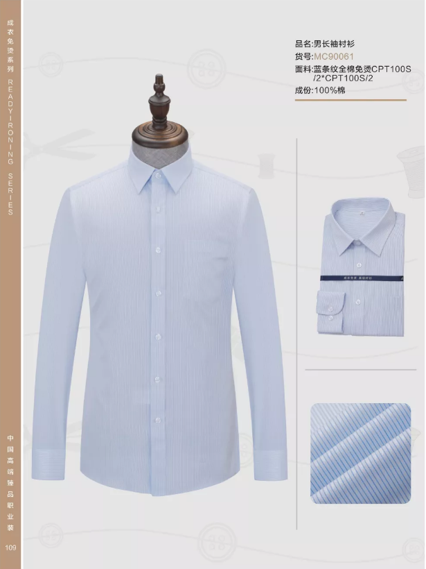 All cotton non-ironing blue striped mens shirt