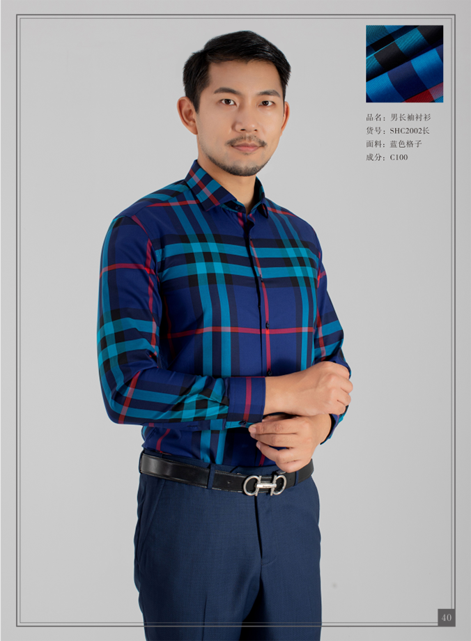 Blue plaid mens shirt