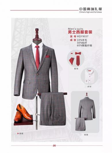Mens grey Plaid suit