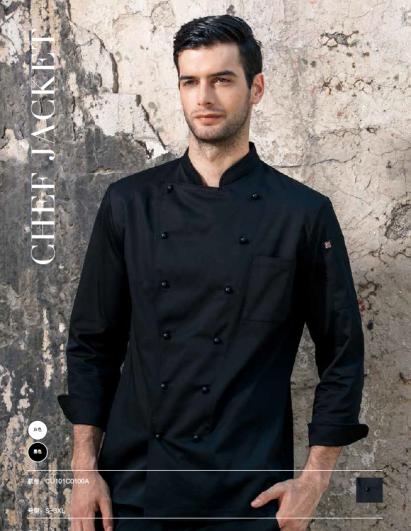 双排扣长袖厨师服