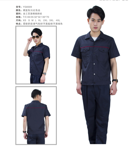 Polyester cotton twill overalls