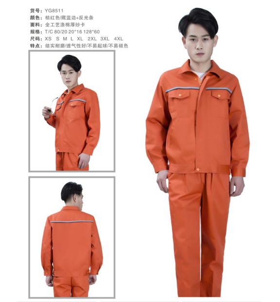 T / C fine diagonal long sleeve work clothes