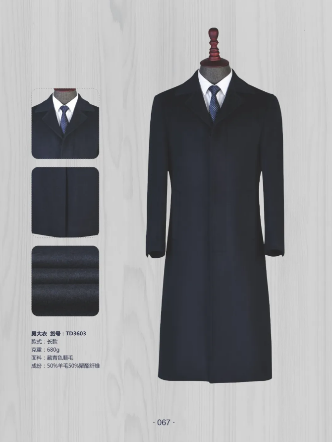 50 wool Tibetan blue coat