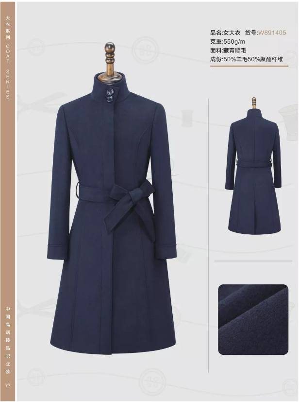 50 wool Tibetan green female coat