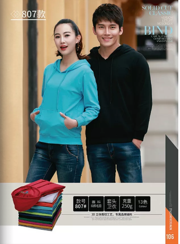Cotton Terry long sleeve sweater
