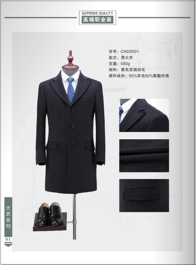 50 wool black male coat