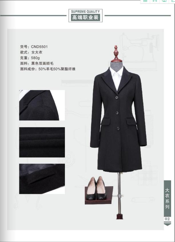50 wool black female coat