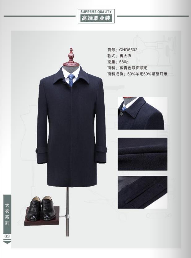 50 wool Navy male coat