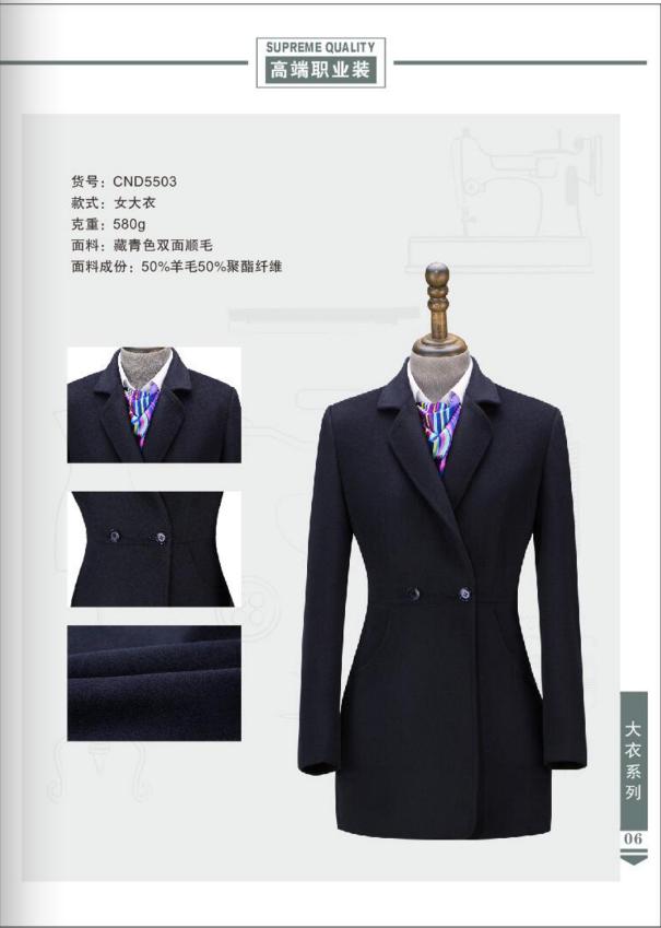 50 wool Navy female coat