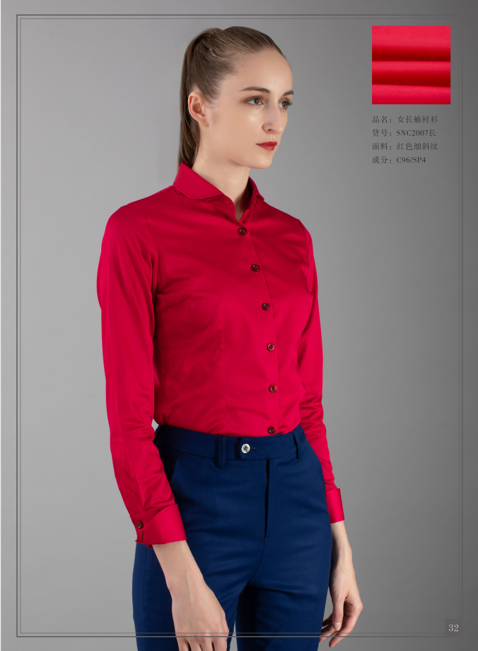 Womens red twill shirt