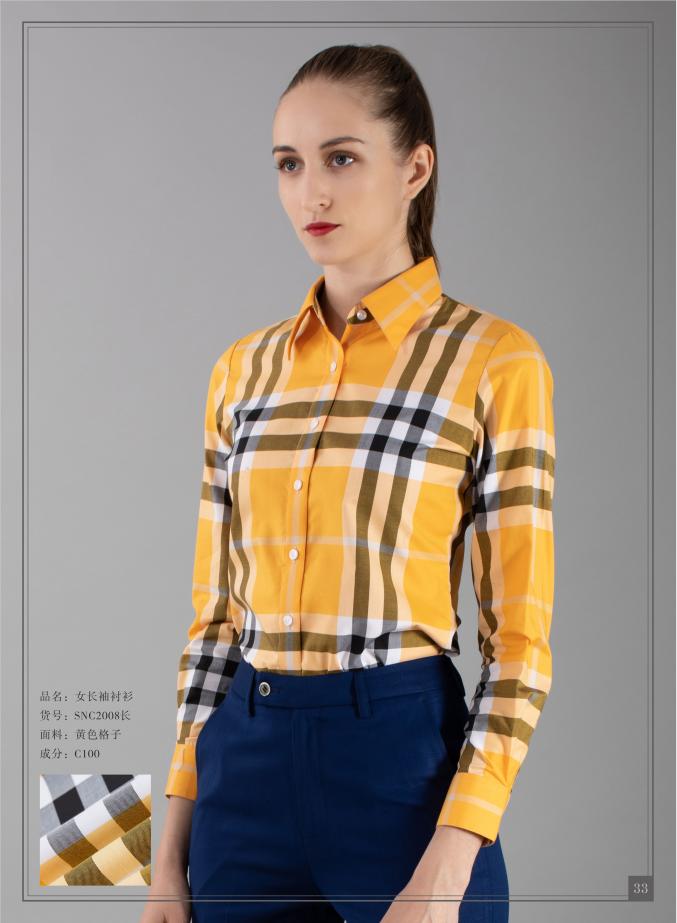 Womens yellow plaid shirt