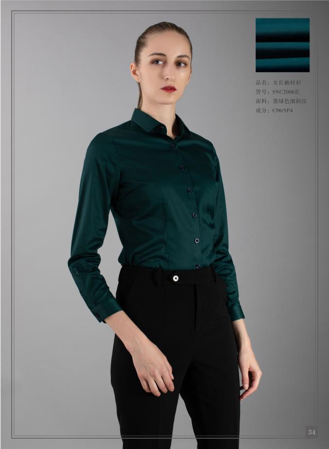 Dark green womens shirt