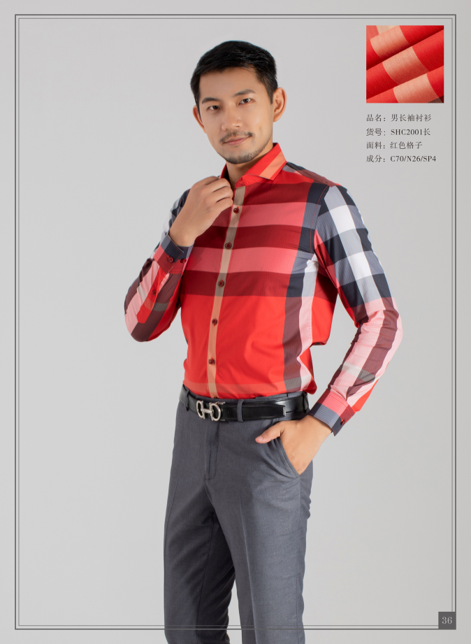Red plaid mens shirt