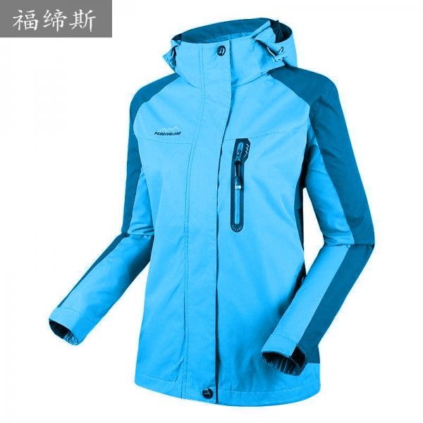 户外运动徒步运动服登山钓鱼防水防风女士冲锋衣多色可选