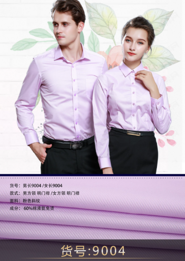 60 cotton liquid ammonia non-ironing shirt