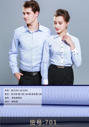 蓝色细条纹男女衬衣