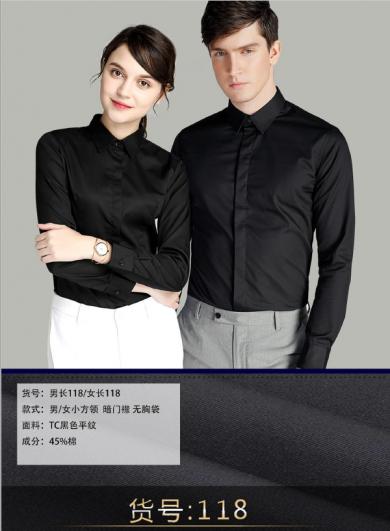TC黑色平纹男女衬衣