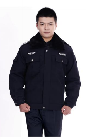 Security cotton padded clothes