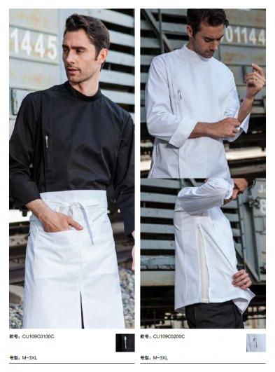 暗门襟长袖厨师服