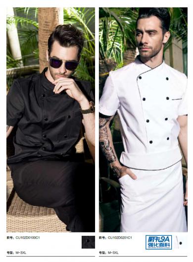 配色双排扣厨师服