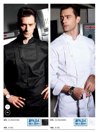 盘扣叠褶厨师服