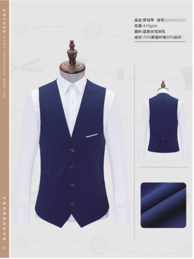 Blue imitation wool Serge male vest