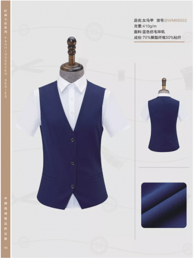 Blue imitation wool Serge female vest