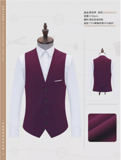 Dark red imitation wool Serge male vest