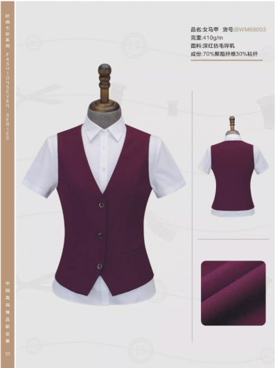 Dark red imitation wool Serge female vest