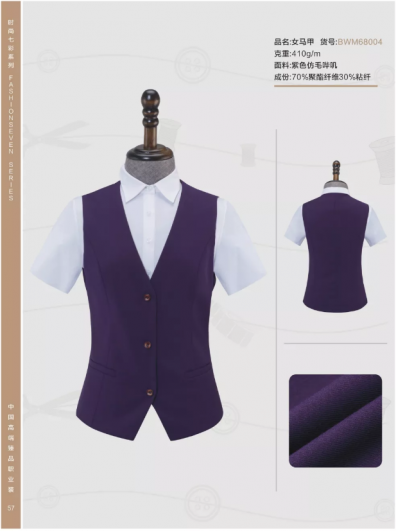 Purple imitation wool Serge female vest