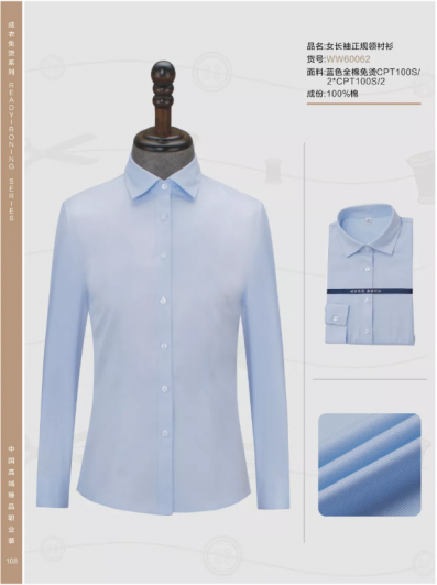 All cotton non-ironing blue shirts for women