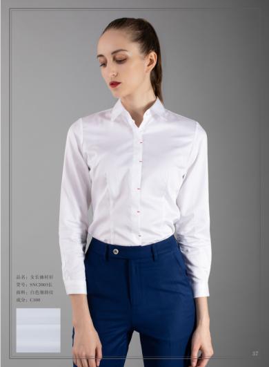 White womens shirt